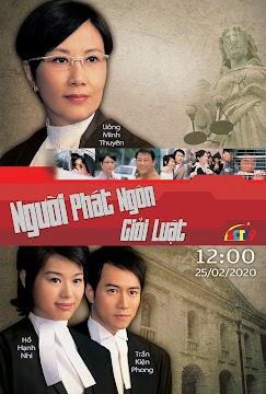 Người Phát Ngôn Giỏi Luật (SCTV9)