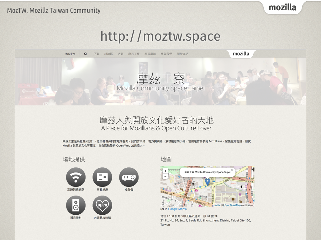 MozTW Space site