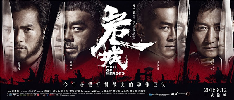 The Deadly Reclaim China / Hong Kong Movie