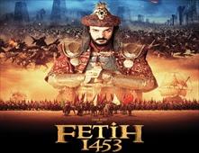 مشاهدة فيلم Fetih 1453