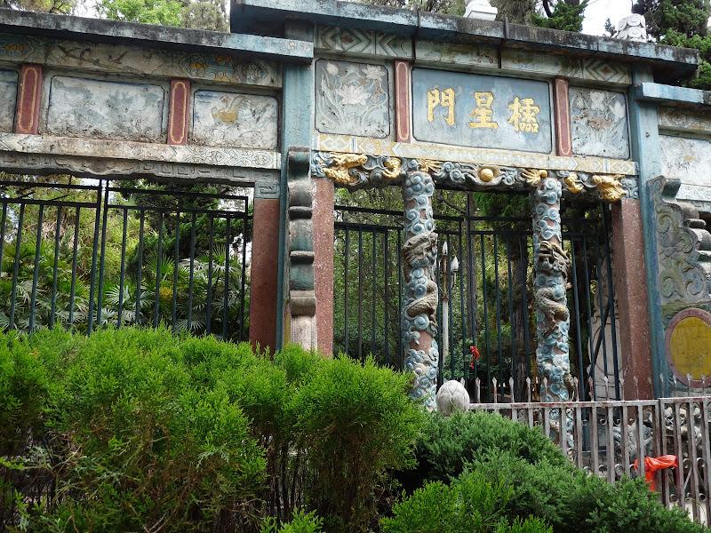 Chine .Yunnan . Lac au sud de Kunming ,Jinghong xishangbanna,+ grand jardin botanique, de Chine +j - Picture1%2B262.jpg