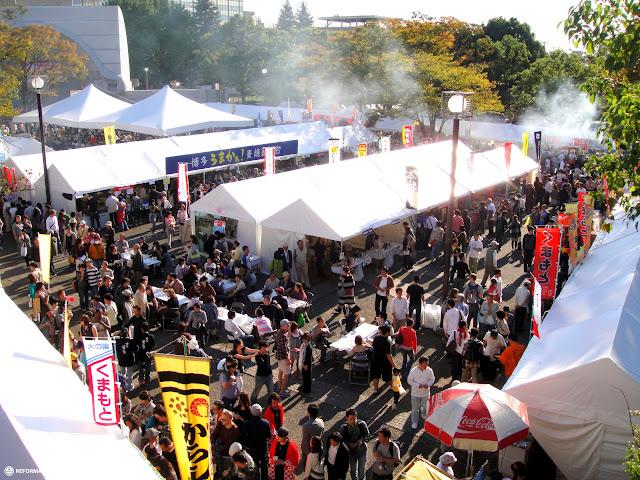 kyushu festival in shibuya in Shibuya, Tokyo, Japan