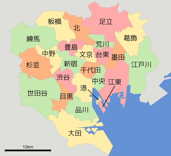 photo Tokyo_special_wards_map_ja_zpscueqgkgw.png