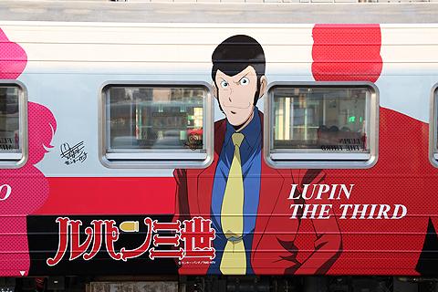 JR北海道 花咲線 キハ54 522 ルパン三世ラッピングトレイン 山側デザイン(ルパン)