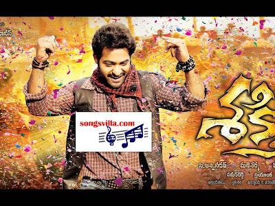 Shakti old movie mp3 songs - Watch the league season 4