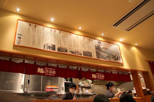 日本 美食 尾張.鷄三和親子丼専門店