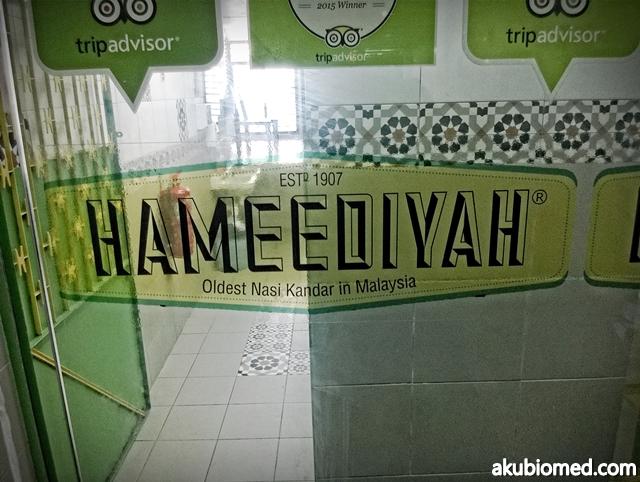 restoran hameediyah
