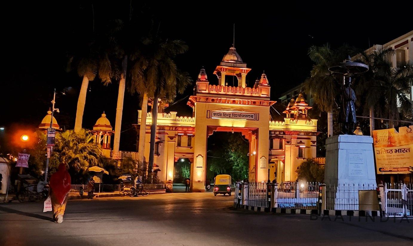 Banaras Hindu university BHU