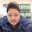นน สามพราน's profile photo