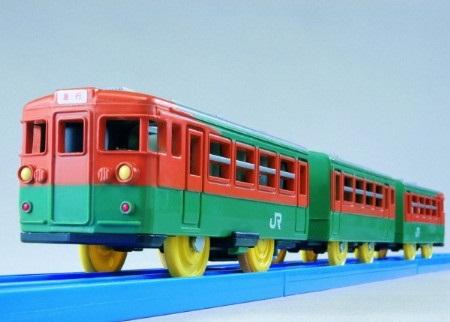 Đồ chơi tàu hỏa S-34 165 Kei ShinKanSen