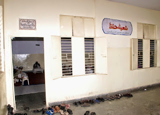 Classroom 11-27-2006 6-31-11 AM