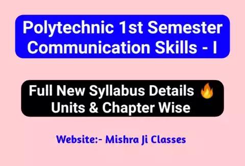 Communication Skill-1 New Syllabus