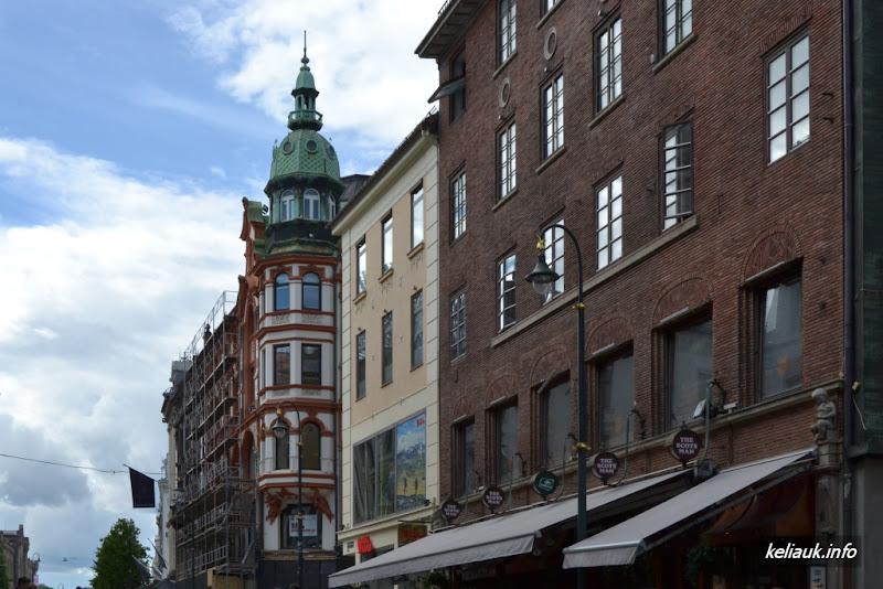 Karl Johans gatvė