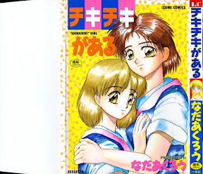 Chikichiki Girl