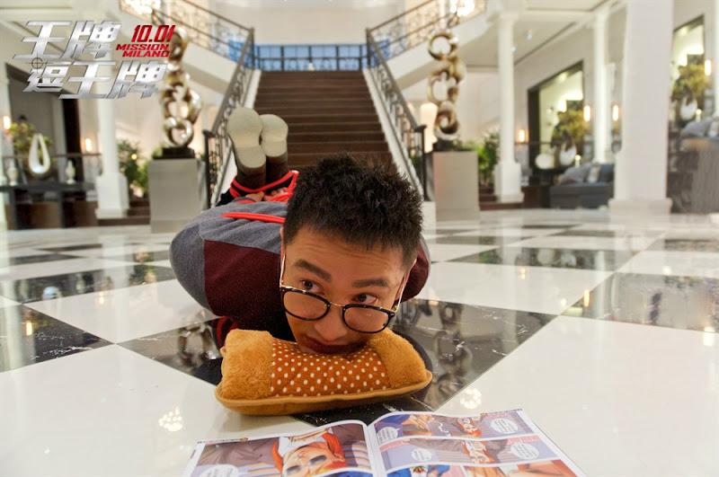 Mission Milano China / Hong Kong Movie