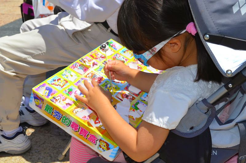 2013-05-11 Taiwanese American Cultural Festival - DSC_0133.JPG
