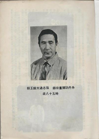 雜誌1-04.jpg