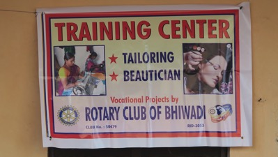 Rotary training centre