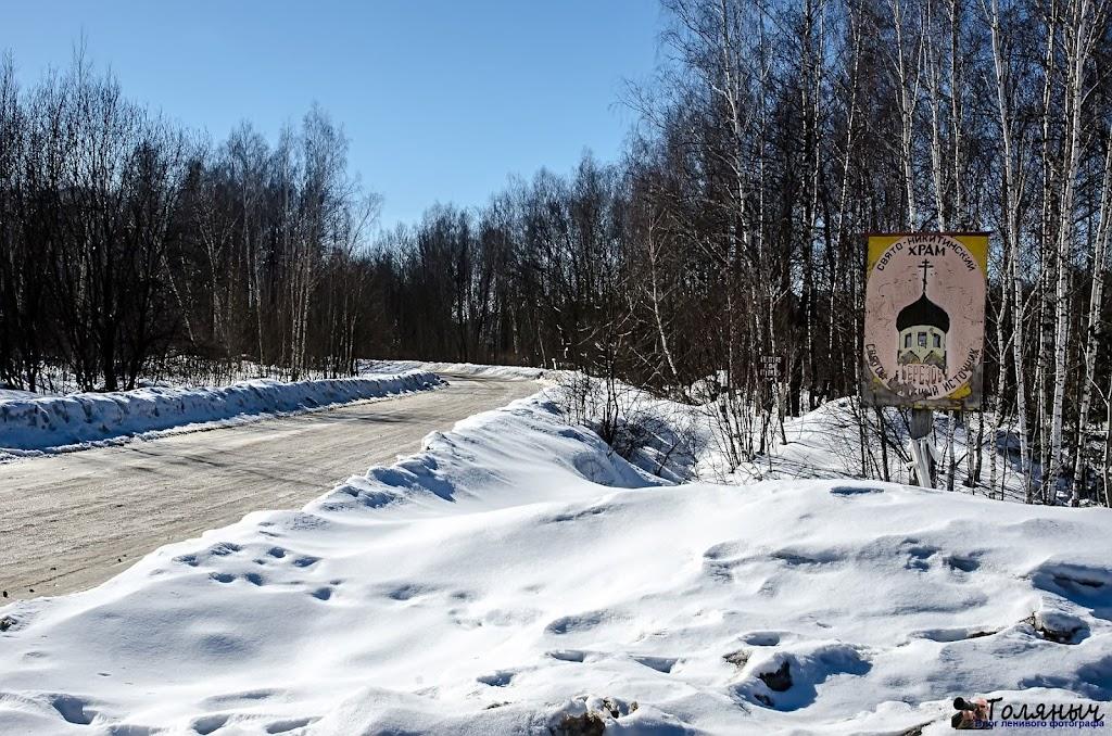 Дорога на Березово. По ней также можно доехать до Кулешово и Мишнево, хотя через Черепеть дорога будет получше.