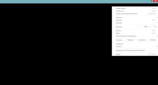 Google Chrome чёрный экран - фото 2