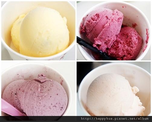 天然美味又溫馨的2in1冰淇淋  當冰沙遇到冰淇淋 夏天遇到古早人情味