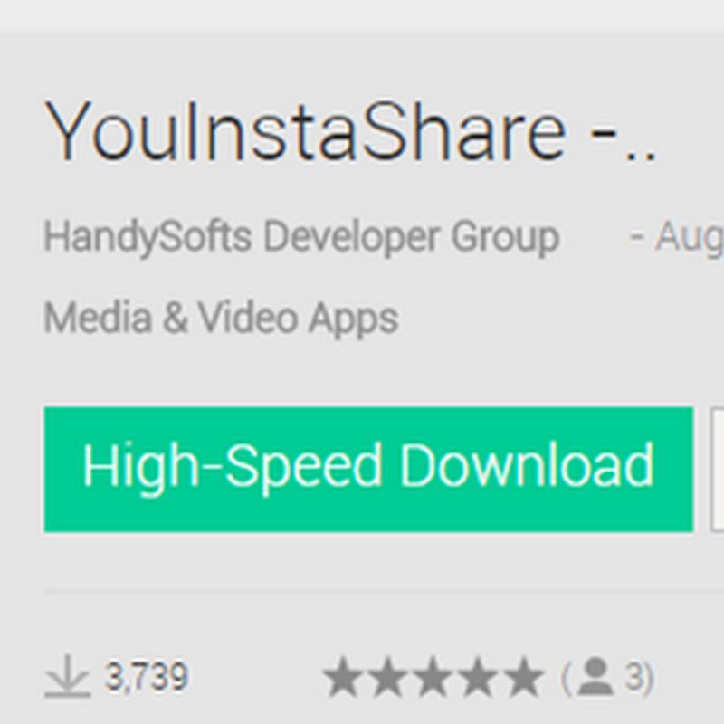App แอนดรอย์แชร์ Youtube เล่นบน IG