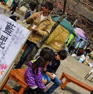 150328_teratsudo_010.jpg