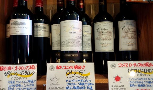 ワインアドバイザーおすすめボルドーワイン
