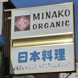 Minako Organic Japanese Restaurant's profile photo