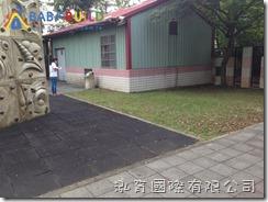 桃園市龍潭區三坑國小 105年幼兒園戶外遊戲場改善工程暨遊戲設施更新採購