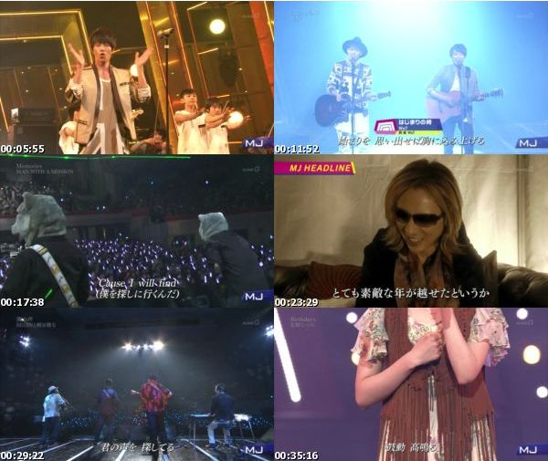 [TV-Variety] Music Japan – 2016.02.08