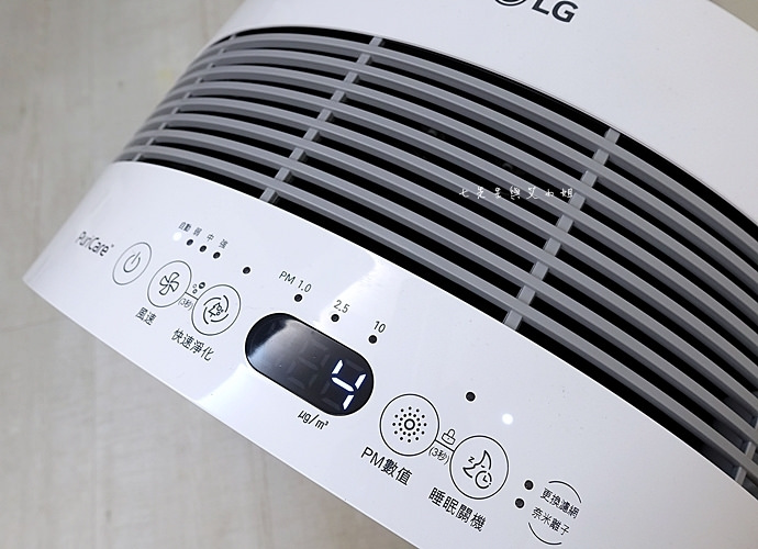 15 LG PuriCare 空氣清淨機 大龍捲蝸牛