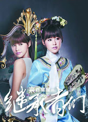 Heirs From Another Star China Web Drama