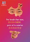Cartel realizado para Andeni Valencia