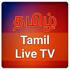 App New-Tamil Live Tv-HD APK for Windows Phone | Download Android