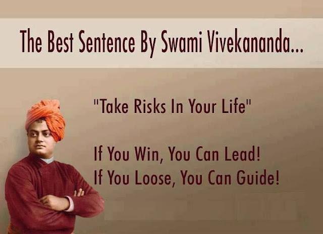 Vivekananda Quotes Pdf