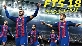 download first touch soccer 2018