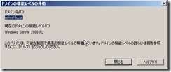 AD01_DC08r2_000025