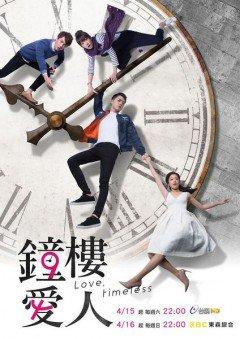 Người Tình Gác Chuông - Love, Timeless2017