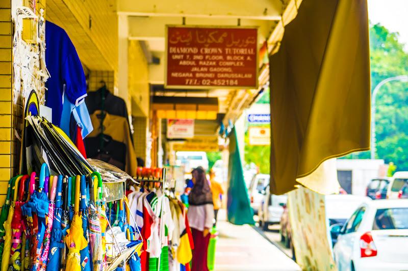 ブルネイ ガドン 街並み2