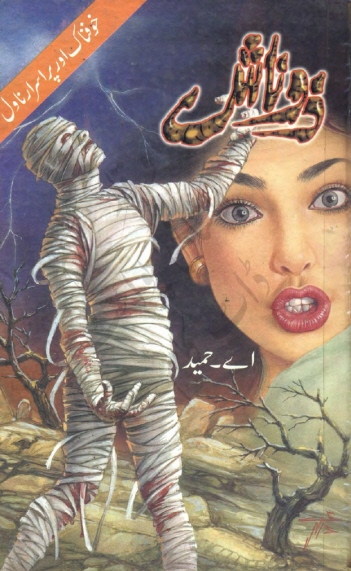 Zonash Complete Novel By A Hameed