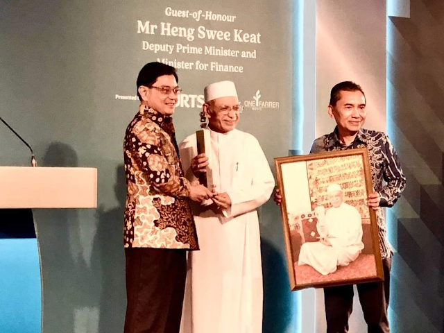 السيد حسن بن محمد العطاس - سنغافورة
