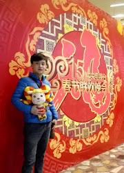 Li Kui China Actor