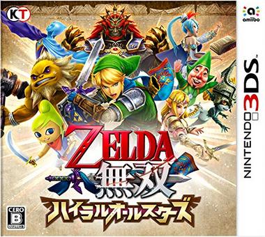 [GAMES] ゼルダ無双 ハイラルオールスターズ (3DS/JPN)