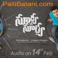 Surya Vs Surya Audio Release Poster