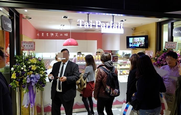 1 Tai-parfait Taiwan 鯛 百匯
