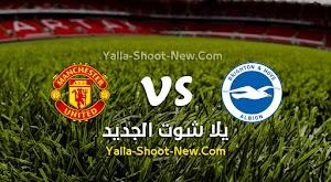 نتيجة مباراة مانشستر يونايتد وبرايتون بتاريخ 26-09-2020 في الدوري الانجليزي