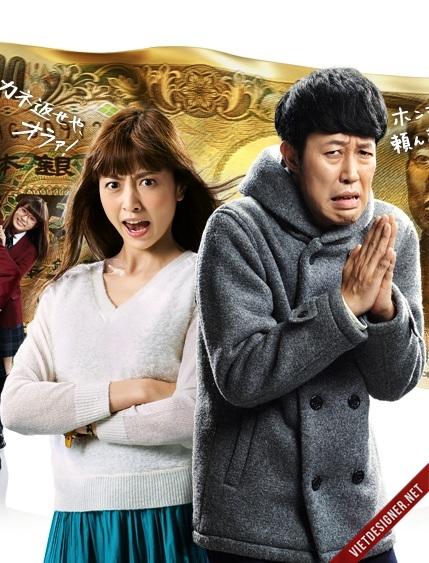 The Angel of Money / Money no Tenshi (2016)