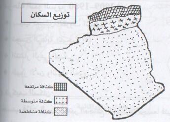 توزيع السكان في الجزائر Scan-110221-0010