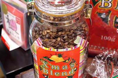 おすすめコーヒー:グリスマスブレンド 量り売り